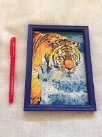Отдается в дар Картинка Тигр