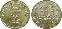 Отдается в дар Монета ГВС