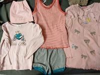 Отдается в дар Одежда для девочки на рост 104