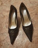 Отдается в дар туфли для фотосессии 40р