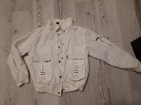Отдается в дар Женская курточка