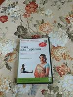Отдается в дар DVD диск