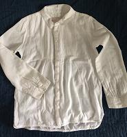 Отдается в дар Школьная блузка