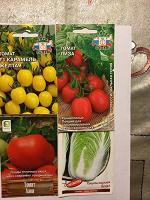 Отдается в дар Карамель помидорная