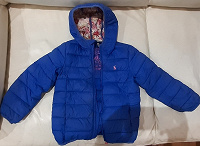 Отдается в дар Куртка 104 см