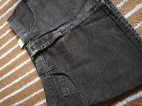 Отдается в дар юбка из джинсы
