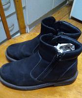 Отдается в дар Ботинки для мальчика демисезонные 36 размер