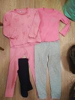 Отдается в дар Одежда для девочки на рост 116 см
