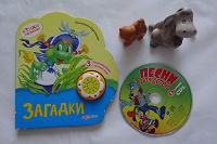 Отдается в дар Игрушки и песенки для детей