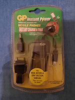 Отдается в дар Зарядное устройство для заряда акумуляторов