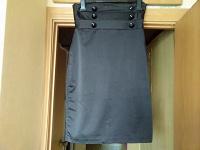 Отдается в дар Платье чёрное