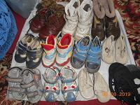 Отдается в дар Пакет детской обуви