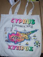Отдается в дар Сумка из Кипра с далеких 2000 годов))