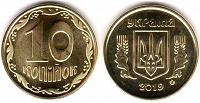 Отдается в дар Монета Украина 10 копеек (2019)