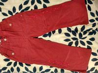 Отдается в дар Утеплённые штаны
