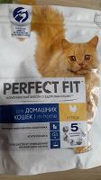 Отдается в дар Корм для кошек Perfect Fit