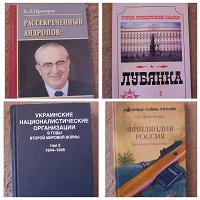 Отдается в дар Политическая литература