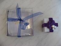 Отдается в дар Упаковочные коробочки для подарков