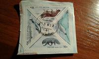 Отдается в дар Марочный блок с конверта.