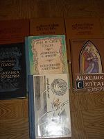Отдается в дар Книги про Анжелику.