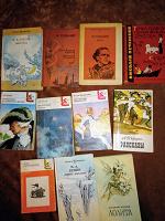 Отдается в дар Русская литература