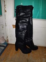Отдается в дар сапоги ботфорты зимние на 38 размер