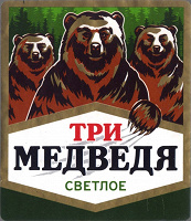 Отдается в дар Пиво «Три медведя», 1.35 литра, светлое