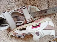 Отдается в дар Обувь 34 размер