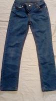 Отдается в дар джинсы рост 140