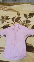 Отдается в дар Розовая мужская рубашка с короткими рукавами