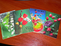 Отдается в дар 8 марта открытки