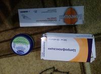 Отдается в дар Лекарственные препараты