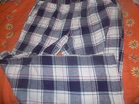 Отдается в дар Домашние штаны