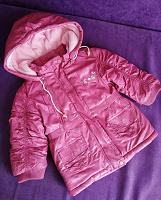 Отдается в дар Куртка для девочки демисезонная