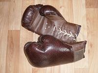 Отдается в дар Боксерские перчатки