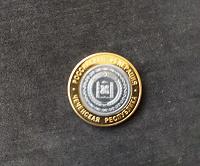 Отдается в дар Копия монеты