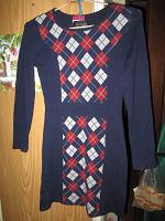 Отдается в дар Теплое платье 44