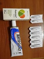 Отдается в дар Медикаменти