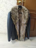 Отдается в дар Куртка кожаная мужская