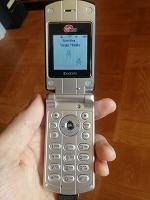 Отдается в дар Мобильный телефон почти нерабочий