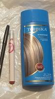 Отдается в дар Оттеночный бальзам для седых волос