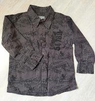 Отдается в дар Стильная рубашка для мальчика