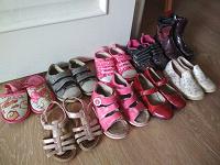Отдается в дар Обувь детская 26-27 размер
