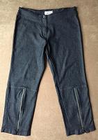 Отдается в дар Капри, бриджи джинсовые, р-р: 42-44, S
