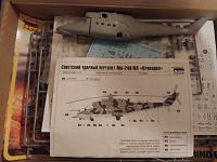 Отдается в дар Модель вертолета