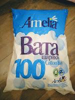 Отдается в дар Вата Amelia шарики 100 штук