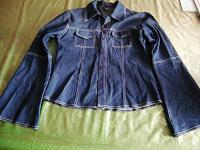 Отдается в дар Джинсовая рубашка