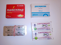 Отдается в дар Обезболивающее, антибиотик