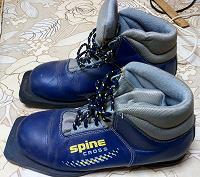 Отдается в дар Лыжные ботинки 2-е пары