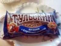Отдается в дар Пряник Тульский с фруктовой начинкой.